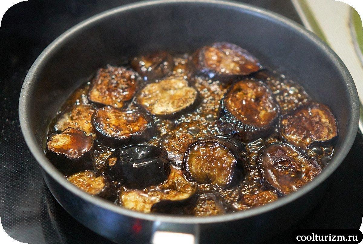 Хумус из нута с баклажанами в соусе якисоба