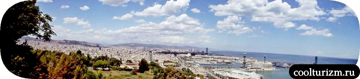 Гора Монжуик в Барселоне панорама Барселоны