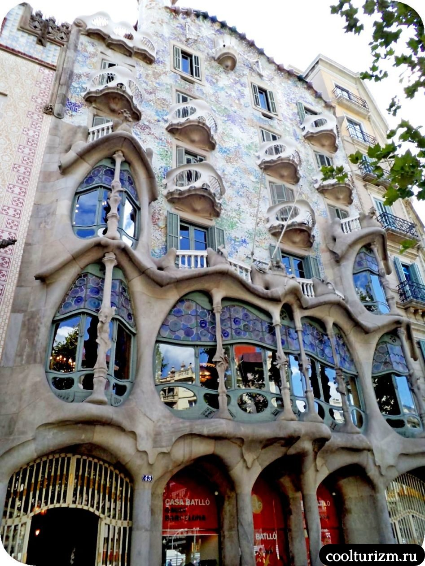 Дом Бальо в Барселоне Антонио Гауди