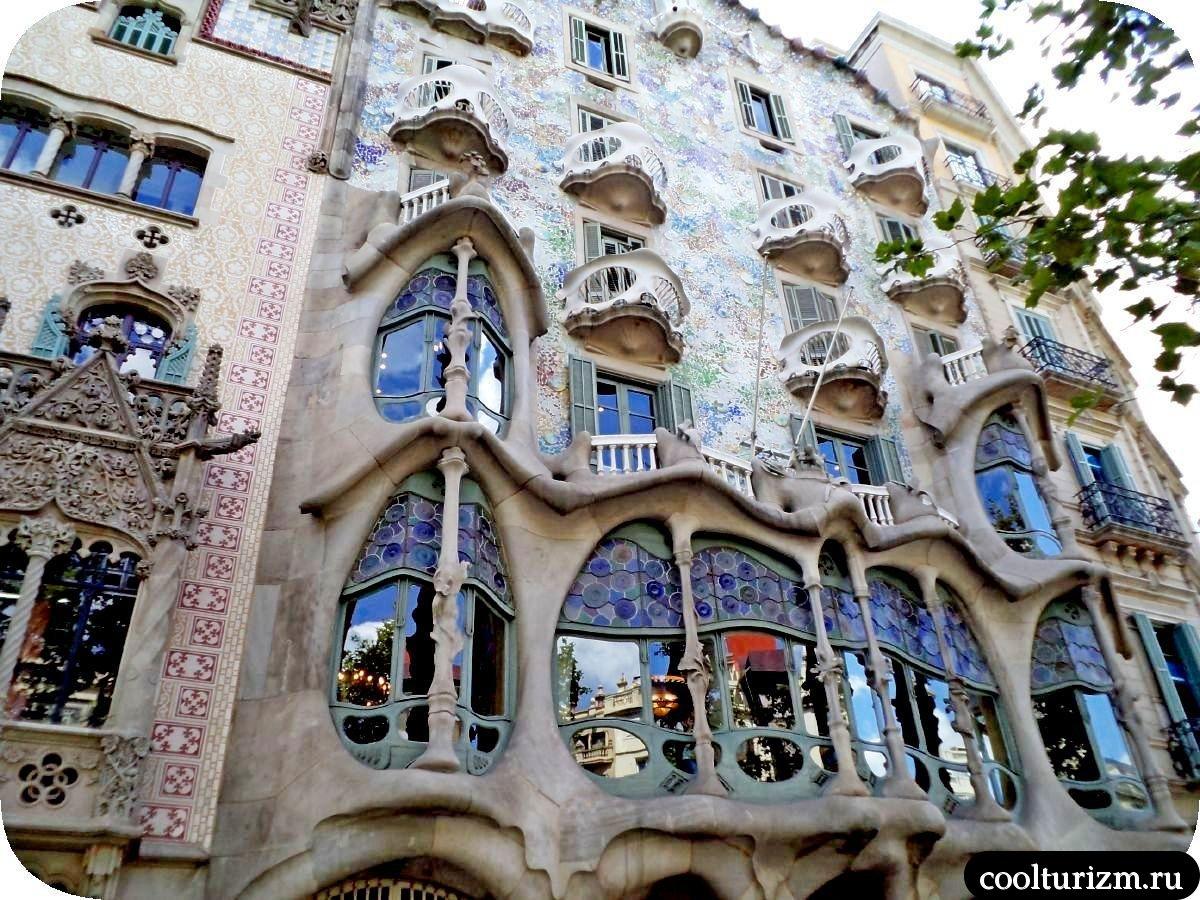 Дом Бальо в Барселоне Испания