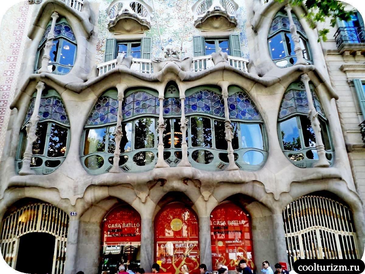 Дом Бальо в Барселоне история
