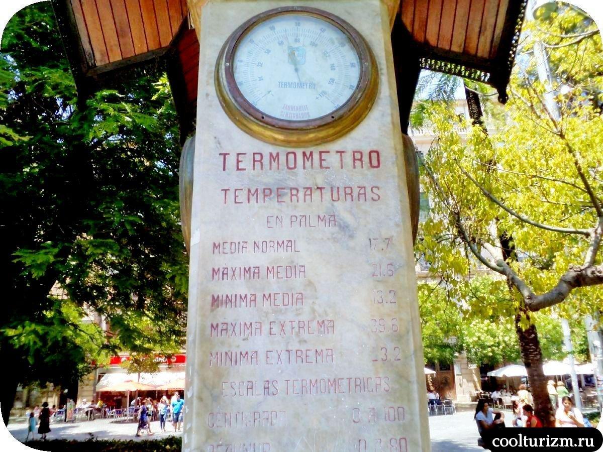 Площадь Испании в Пальме де Майорке термометр