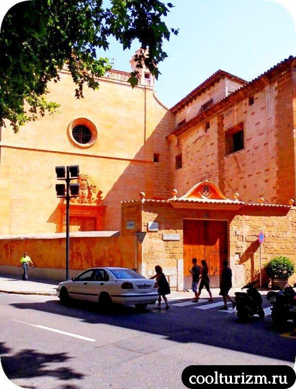 Рамбла Церковь Терезы и монастырь кармелитов