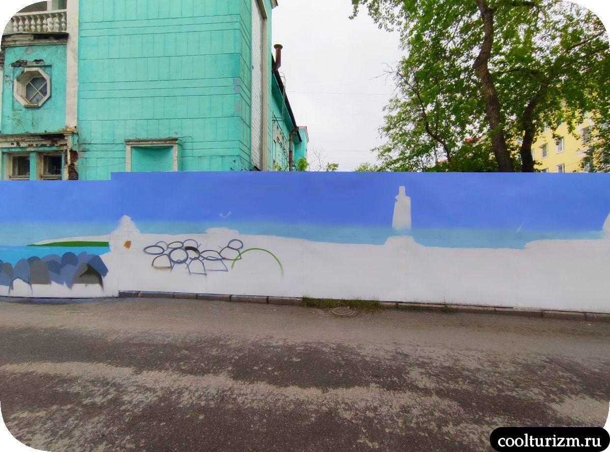 Граффити Мурманск 2021