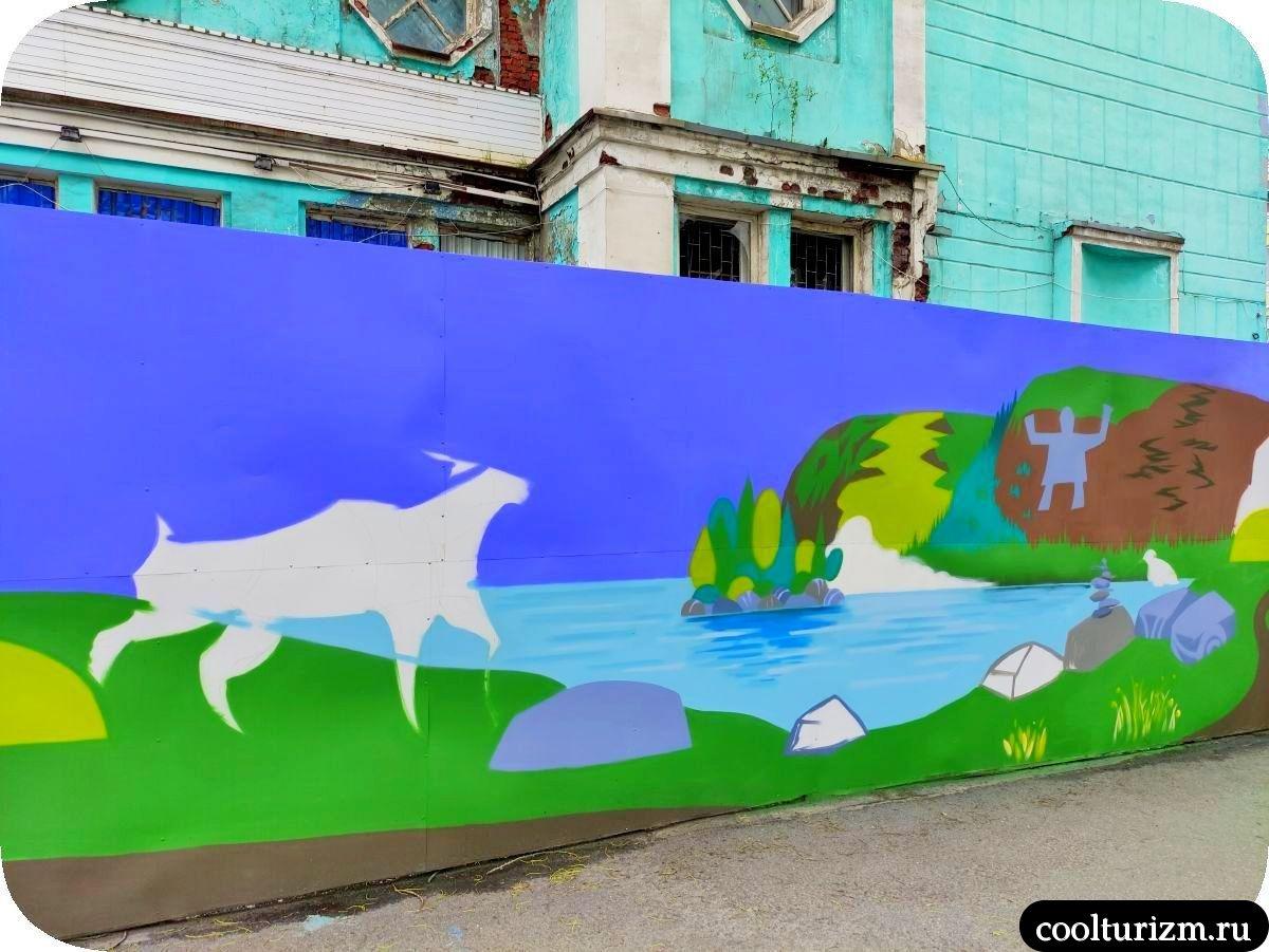 Граффити Мурманск Куйва