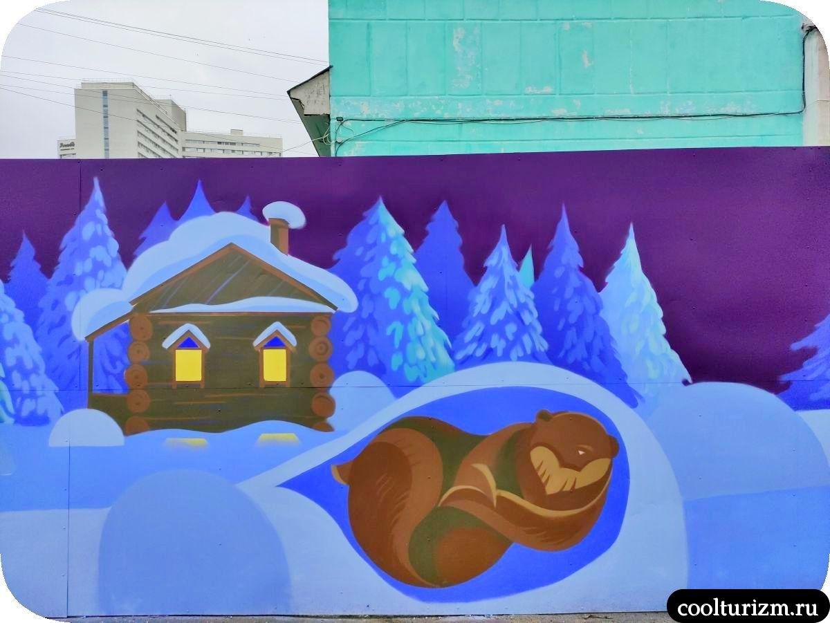 Граффити Мурманск медведь