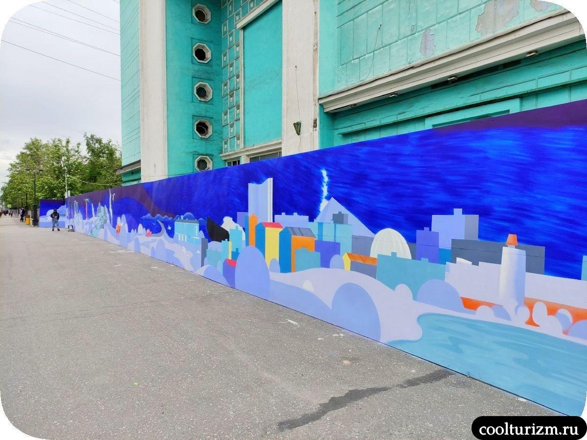Граффити Мурманск забор у Родины