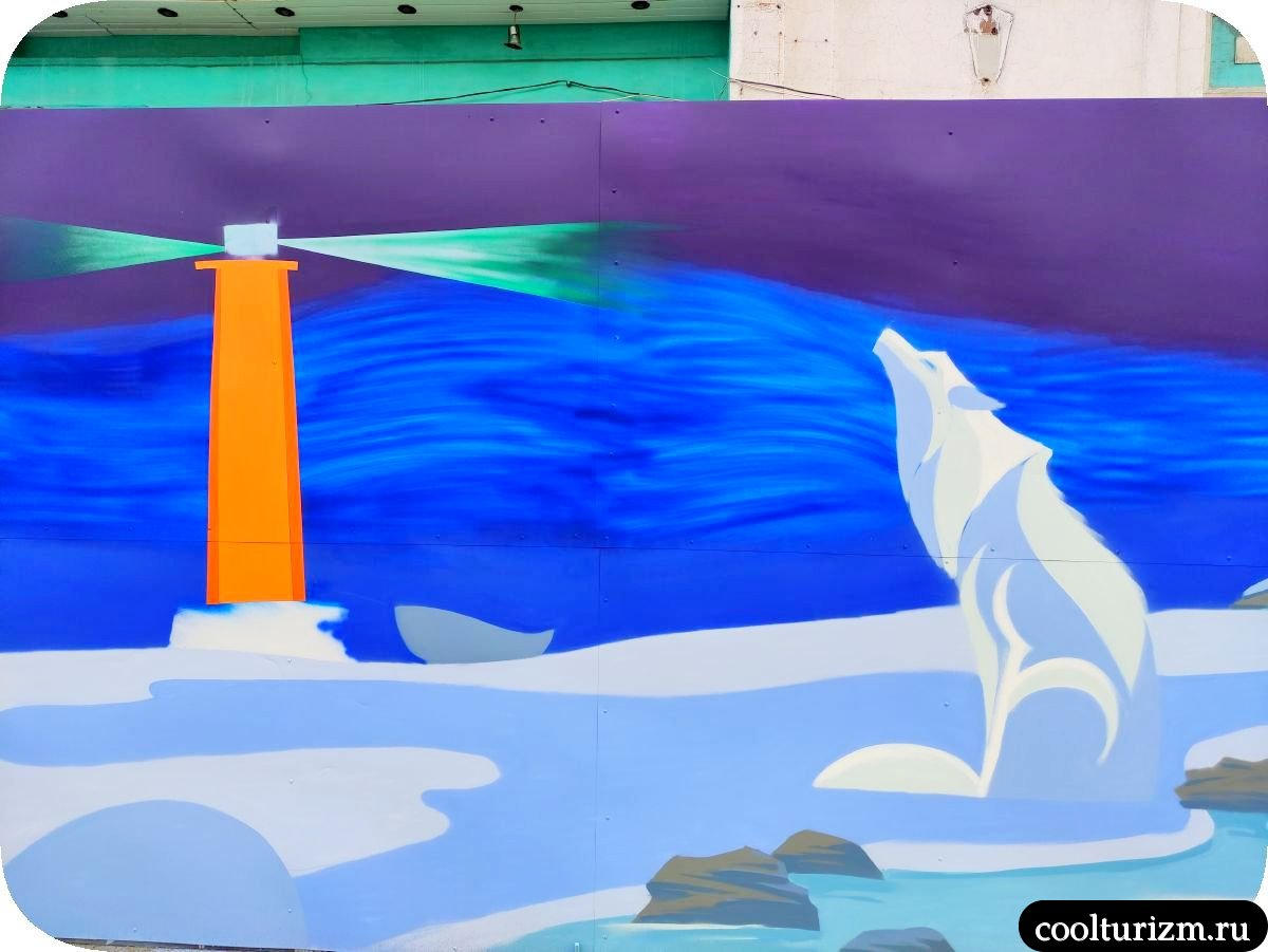 Граффити Мурманск волк и маяк