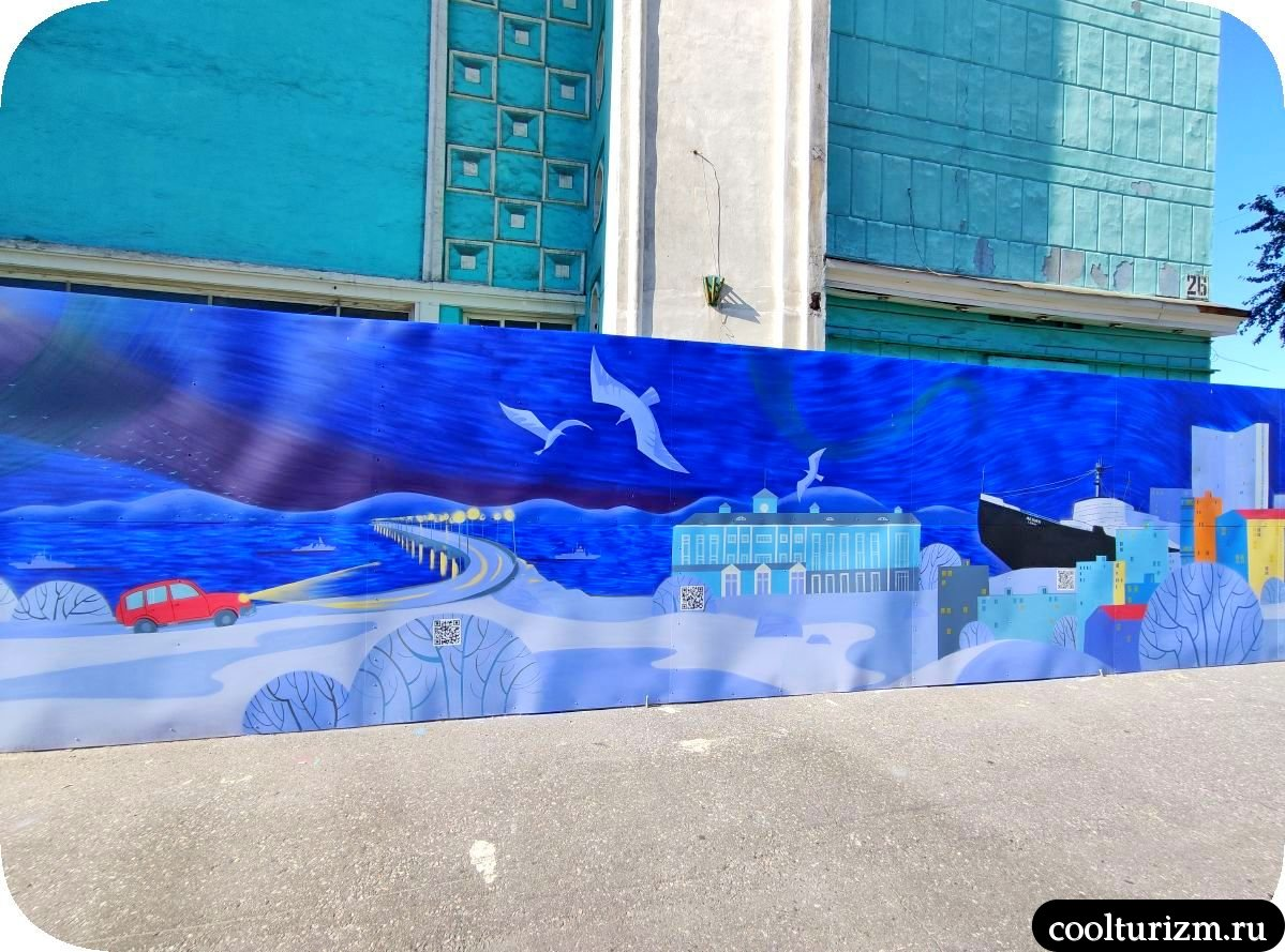 Граффити Мурманск новый мост