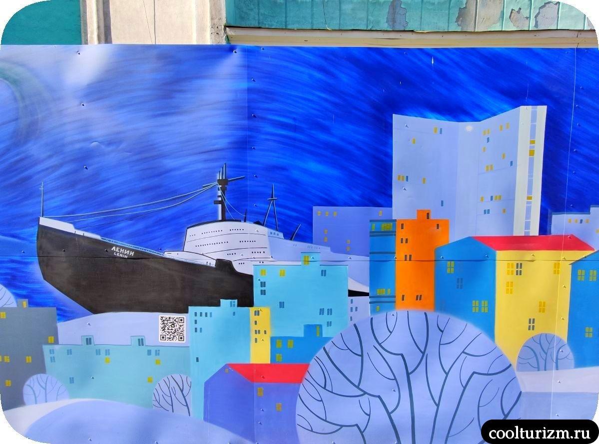 Граффити Мурманск 5 углов