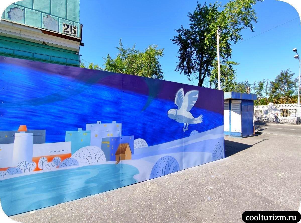 Граффити Мурманск полярная сова