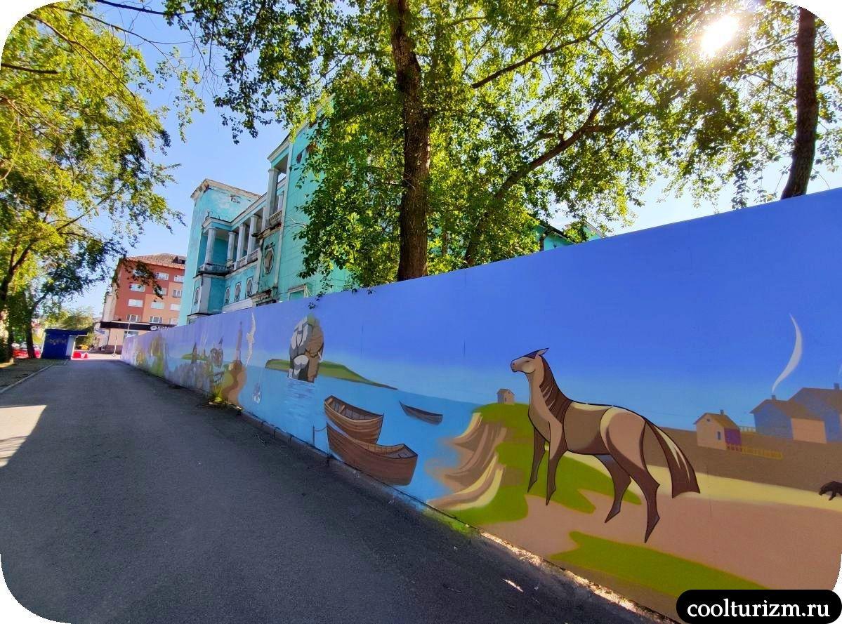 Граффити Мурманск дикие лошади Кузомени
