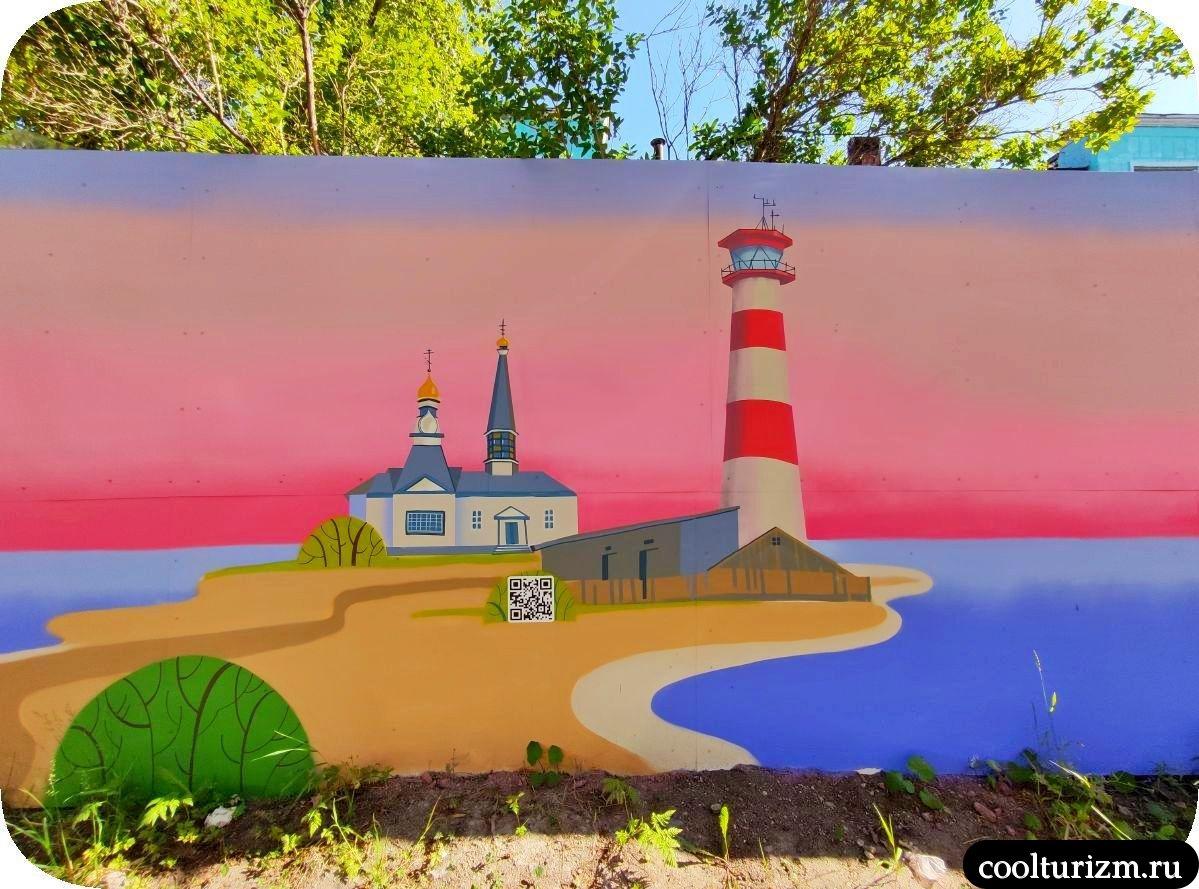 Граффити Мурманск Кашкаранский маяк