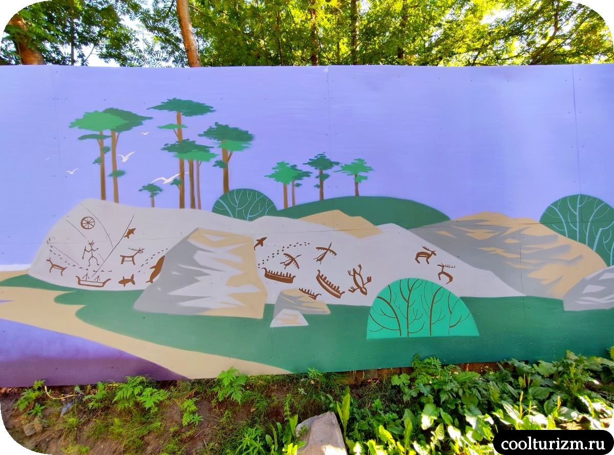 Граффити Мурманск петроглифы Канозера