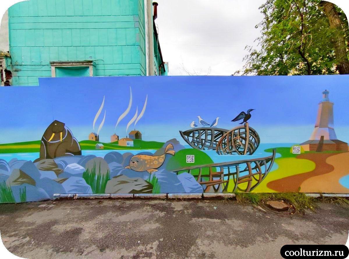 Граффити Мурманск Териберка кладбище кораблей