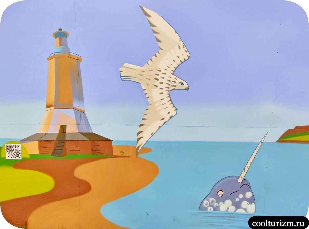 Граффити Мурманск Святоносский маяк