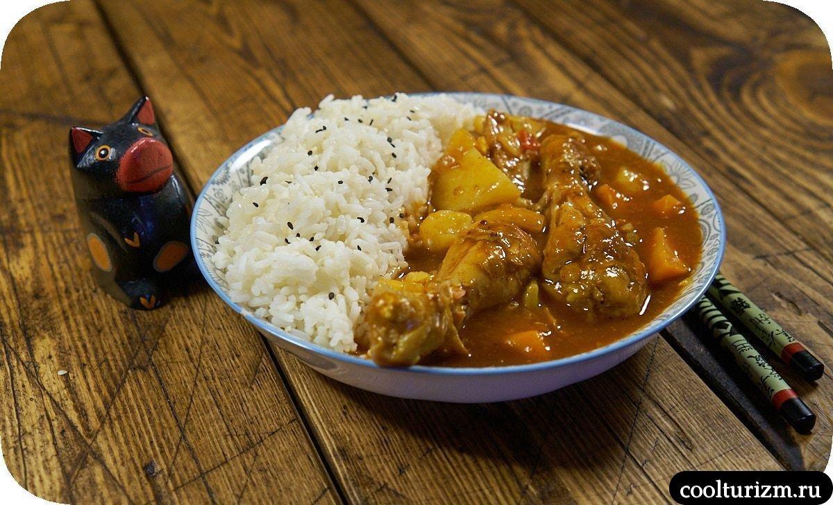 Рецепт карри с курицей и рисом