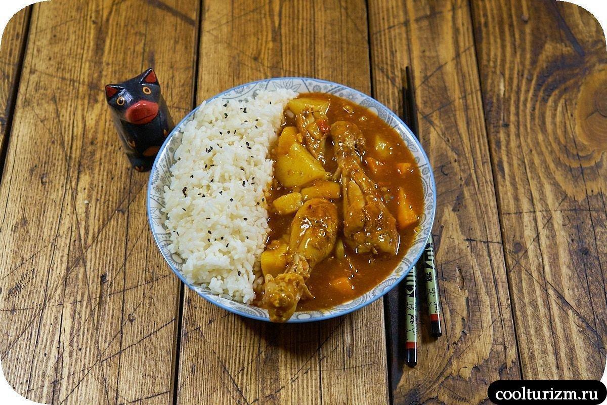 Рецепт карри с курицей