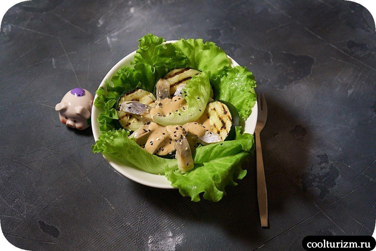 Цукини на сковороде гриль с селедкой рецепт