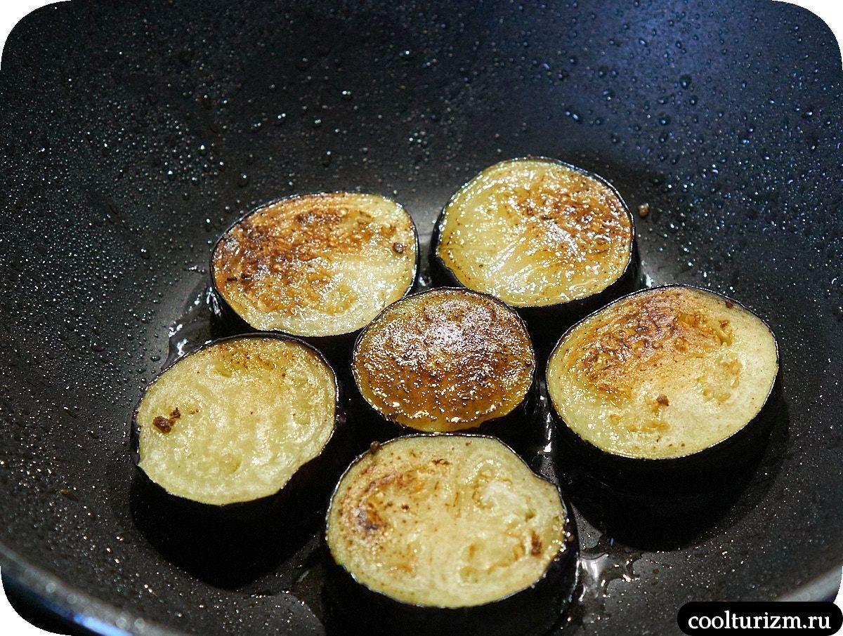 Жареные баклажаны с курицей по-японски как готовить