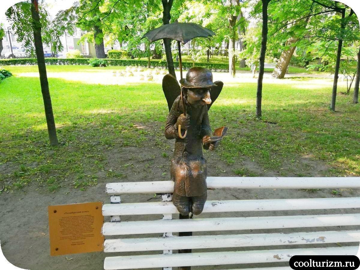 Петербургский ангел с книгой