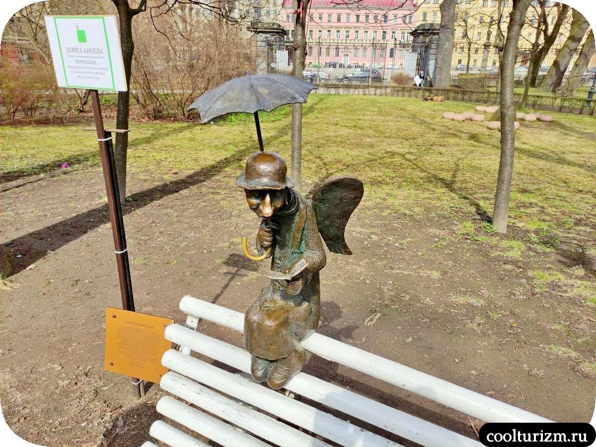 Петербургский ангел на скамейке