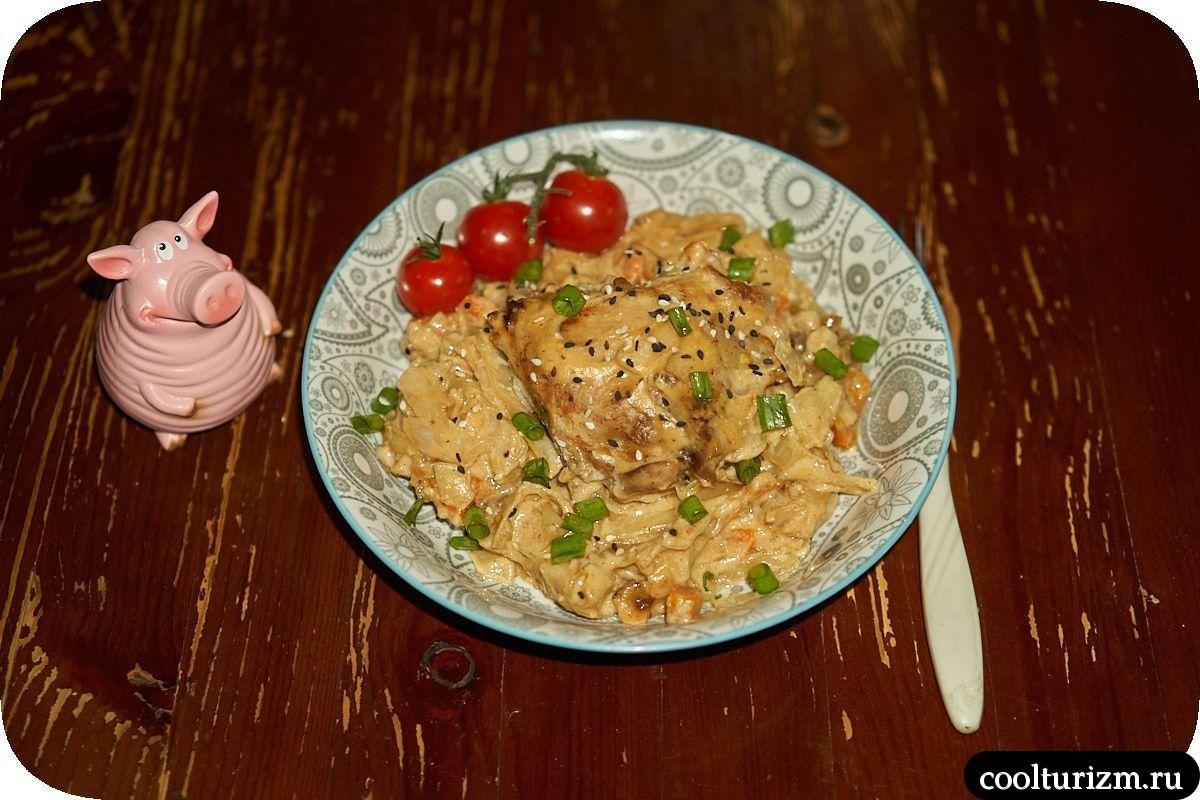 Куриные бедра с капустой как готовить