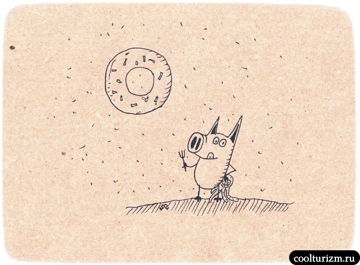 Пончиковая Луна