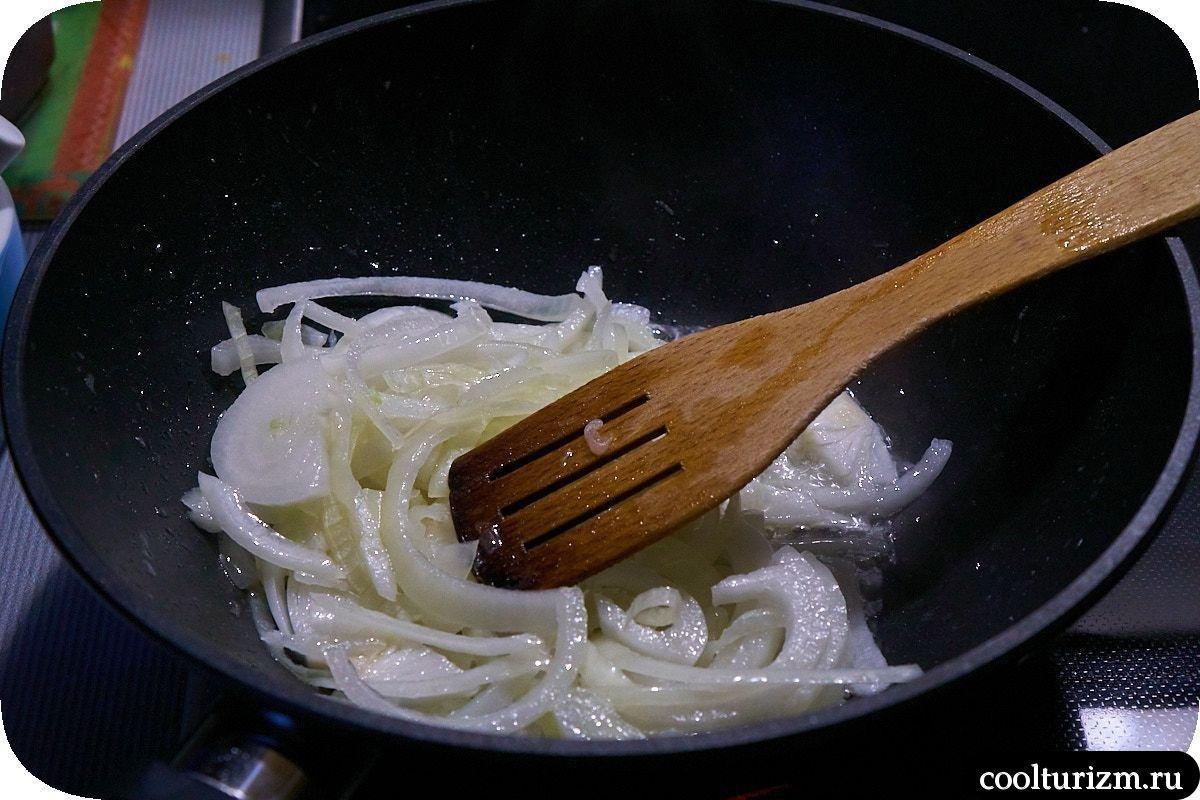 Хе из скумбрии по-корейски пошагово