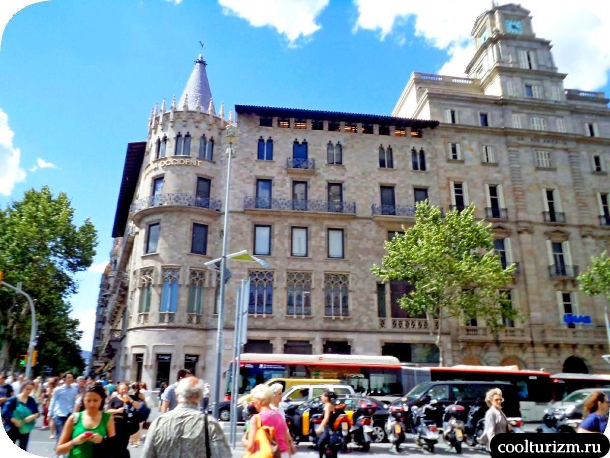 французская торговая палата Барселоны