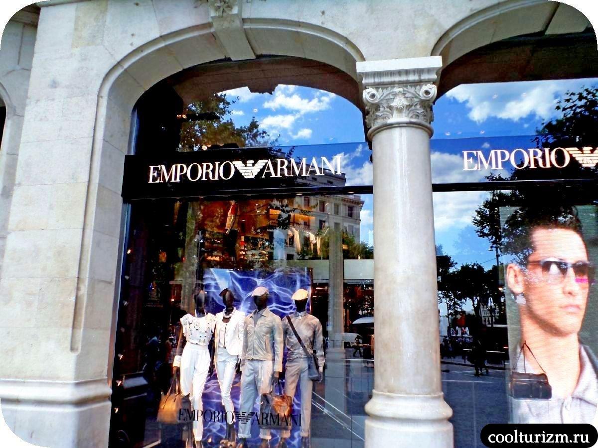 магазины Пасео де Грасия в Барселоне