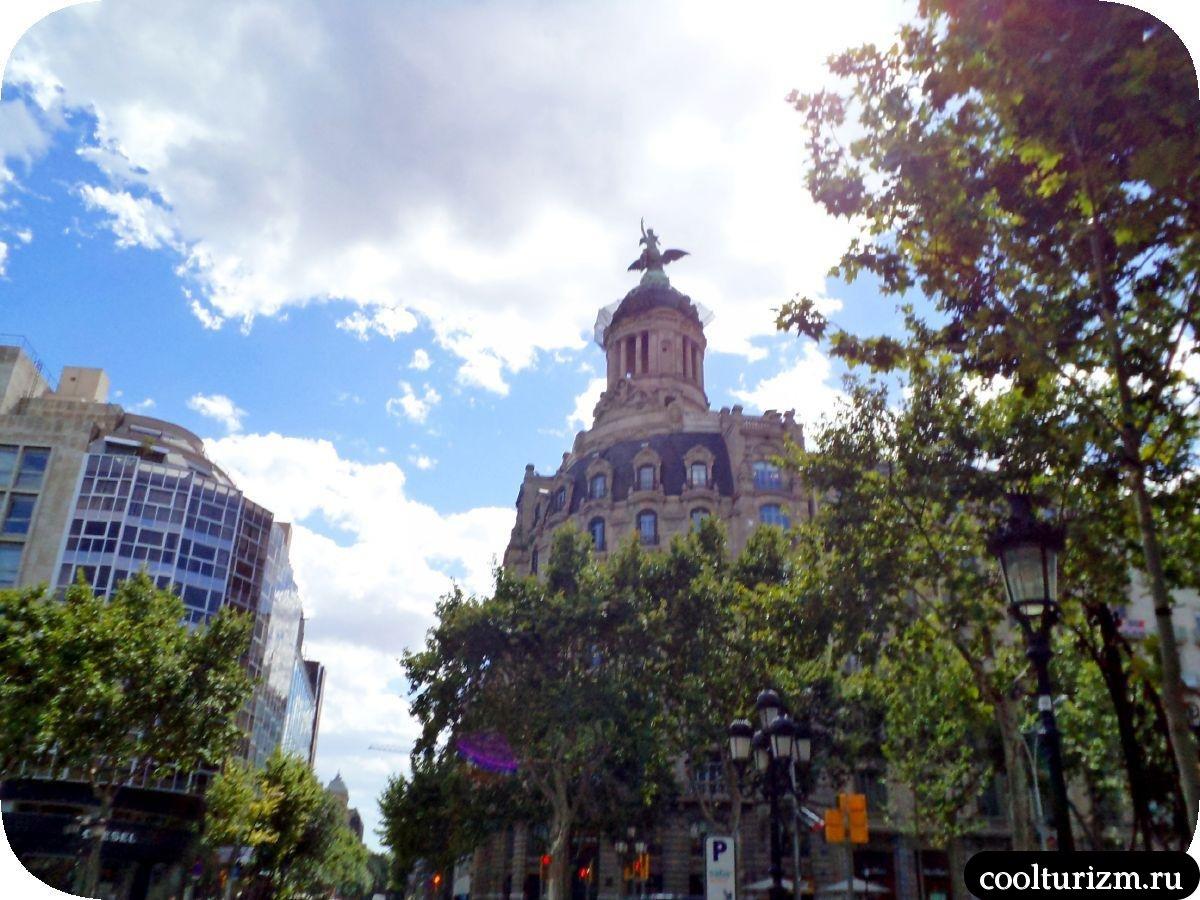 здание страхового общества Феникс Барселона
