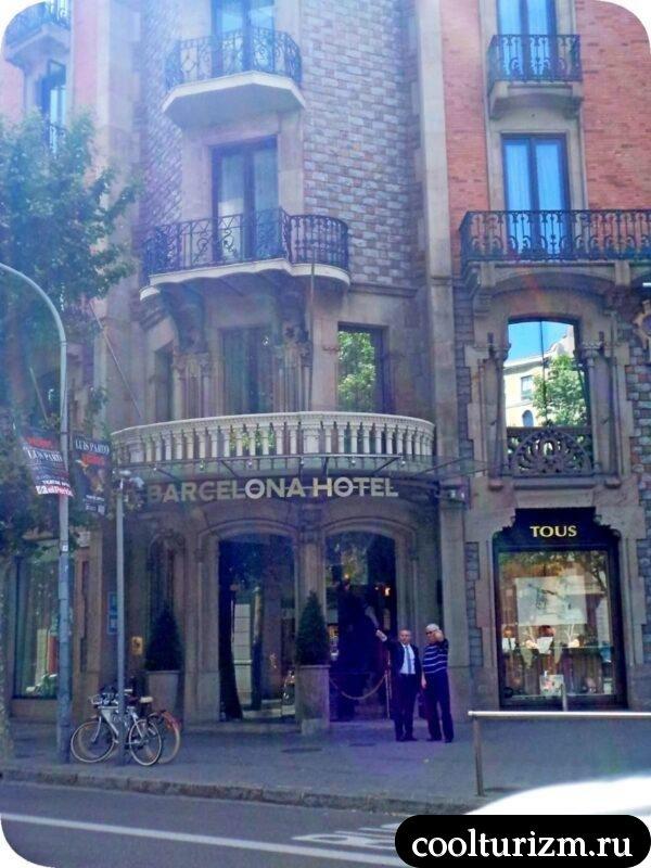 Пасео де Грасия в Барселоне
